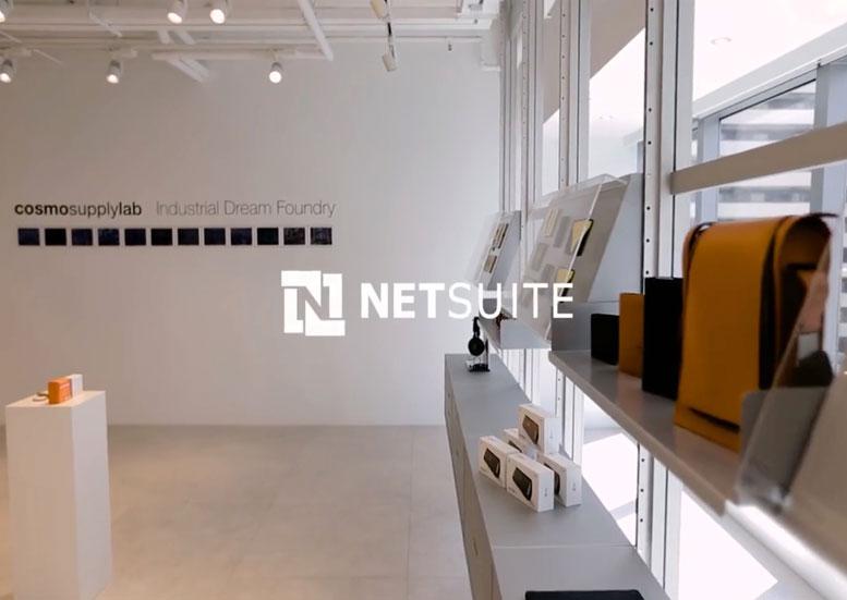 NetSuite Customer Moment Cosmosupplylab Video