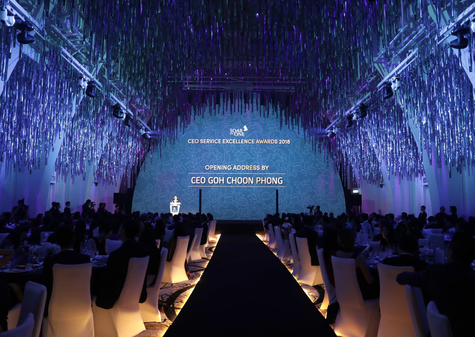 SIA CEO TCS Awards 2018